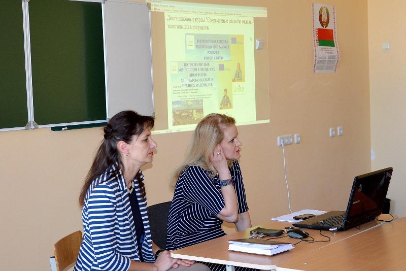 Дистанционные курсы для работников предприятий текстильной промышленности  по направлению «Современные способы отделки текстильных материалов»