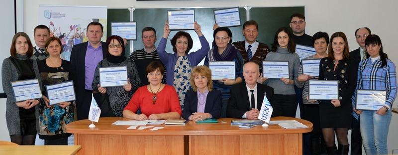 «Управление закупками на конкурсной основе» в Витебске с 5 по 9 февраля 2018 года